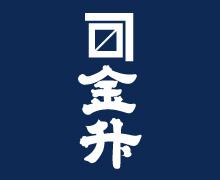 金升酒造株式会社/新潟県新発田市の酒造メーカー